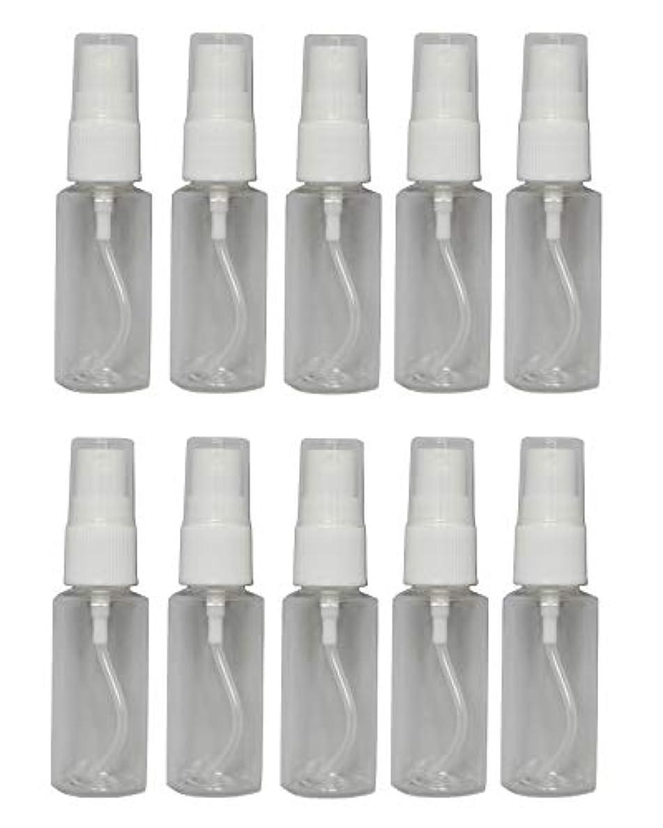 冗長弾丸素晴らしい良い多くのミニ スプレー 空ボトル 25ml × 10本 セット 空スプレー 詰め替え容器 プラスチック スプレー ボトル 0038