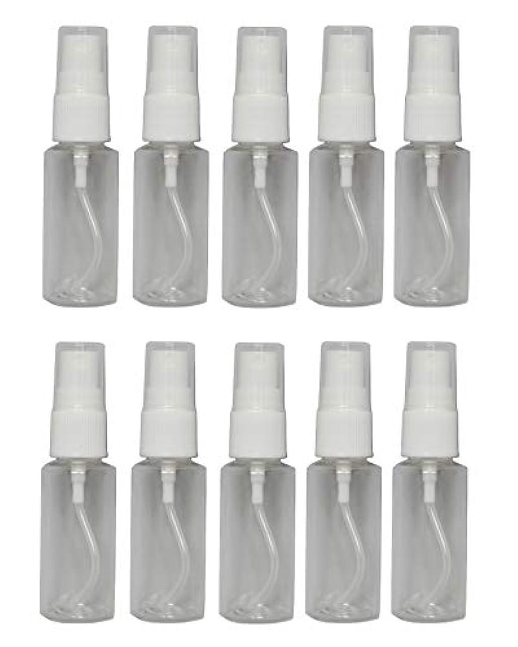 それから検査官帆ミニ スプレー 空ボトル 25ml × 10本 セット 空スプレー 詰め替え容器 プラスチック スプレー ボトル 0038