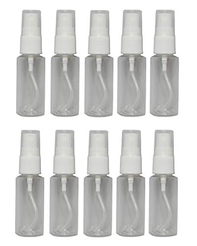 方向潜むのれんミニ スプレー 空ボトル 25ml × 10本 セット 空スプレー 詰め替え容器 プラスチック スプレー ボトル 0038