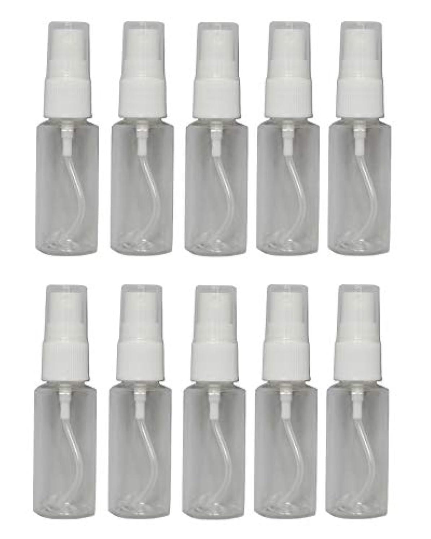 デジタルプレゼン厚さミニ スプレー 空ボトル 25ml × 10本 セット 空スプレー 詰め替え容器 プラスチック スプレー ボトル 0038