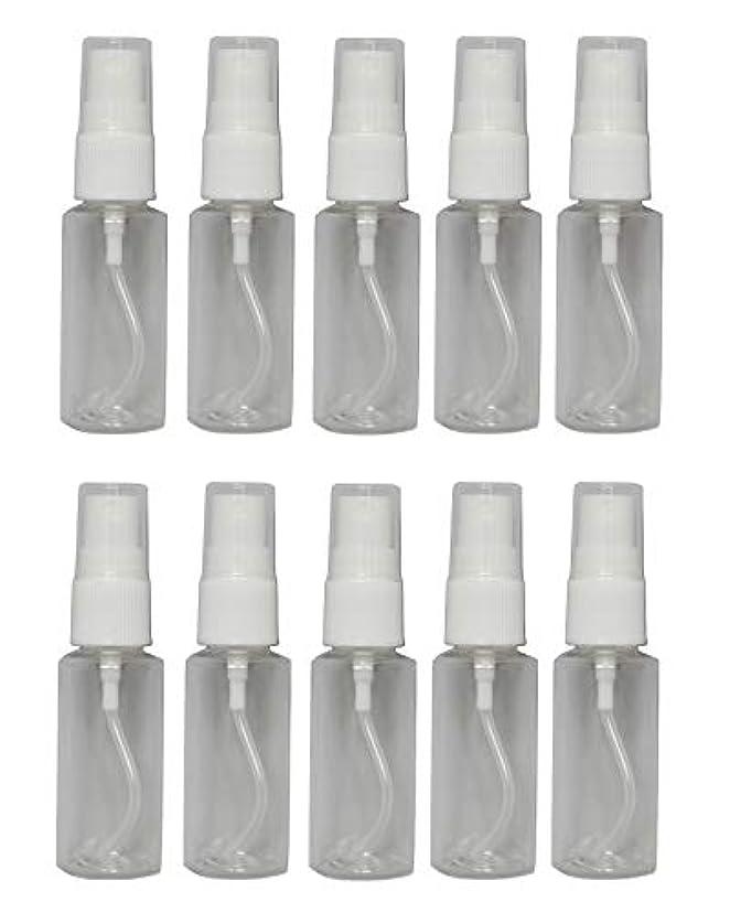 特権的家事ドナウ川ミニ スプレー 空ボトル 25ml × 10本 セット 空スプレー 詰め替え容器 プラスチック スプレー ボトル 0038