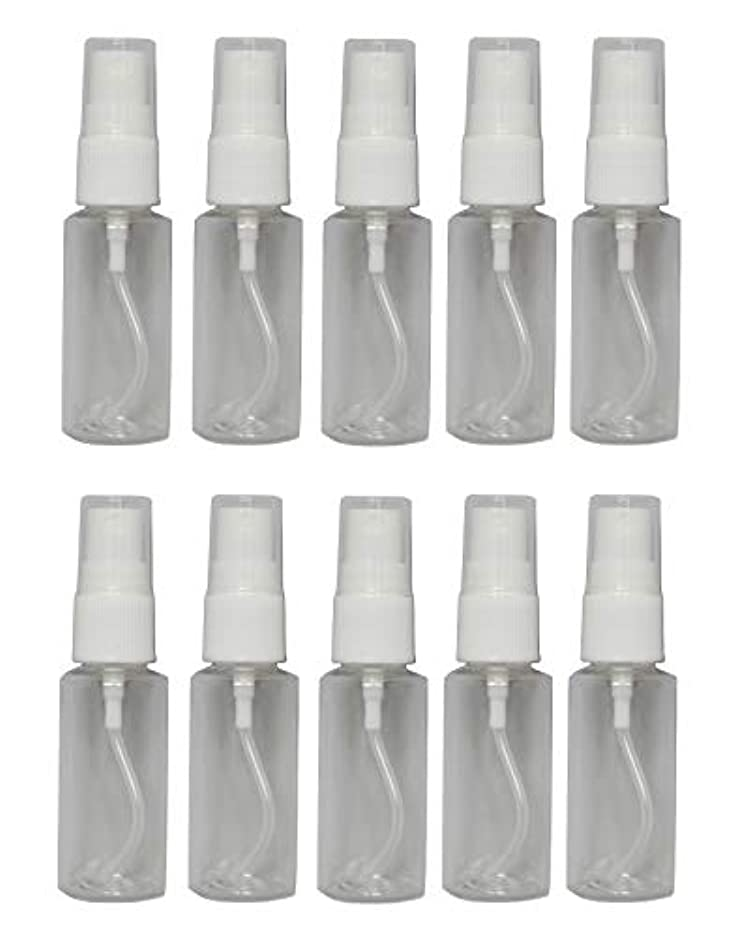 正確に時計厚さミニ スプレー 空ボトル 25ml × 10本 セット 空スプレー 詰め替え容器 プラスチック スプレー ボトル 0038