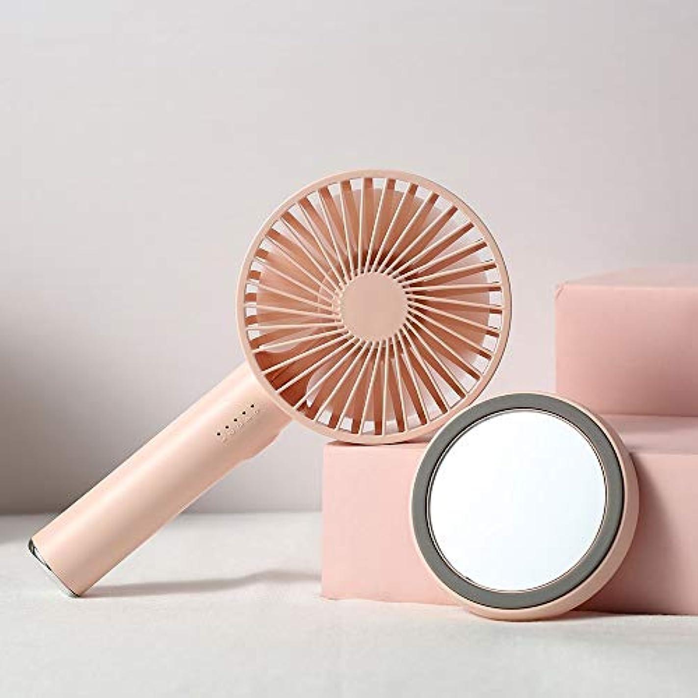 伝記血まみれシャーク流行の クリエイティブ新しいファンの化粧鏡の手持ち型の無声ファン5速調整ポータブル屋外の美しさのミラーミラー2つの黄色のモデルピンク (色 : Pink)