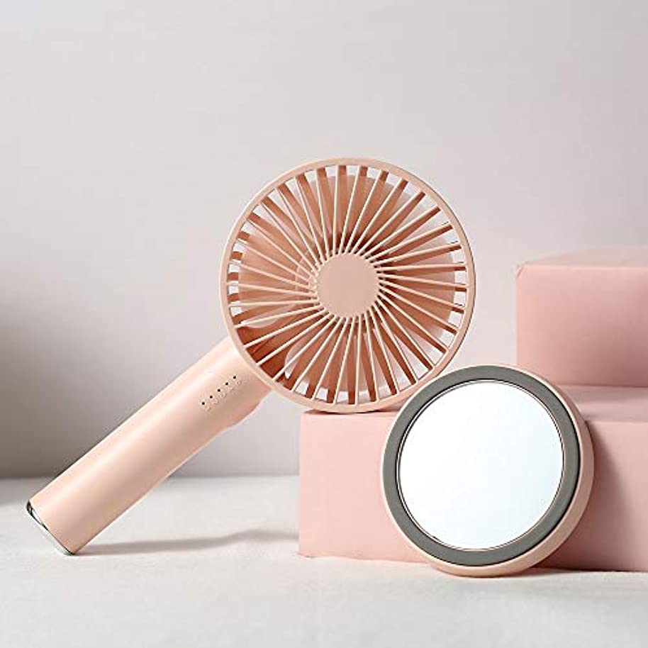 意識侵略クレデンシャル流行の クリエイティブ新しいファンの化粧鏡の手持ち型の無声ファン5速調整ポータブル屋外の美しさのミラーミラー2つの黄色のモデルピンク (色 : Pink)