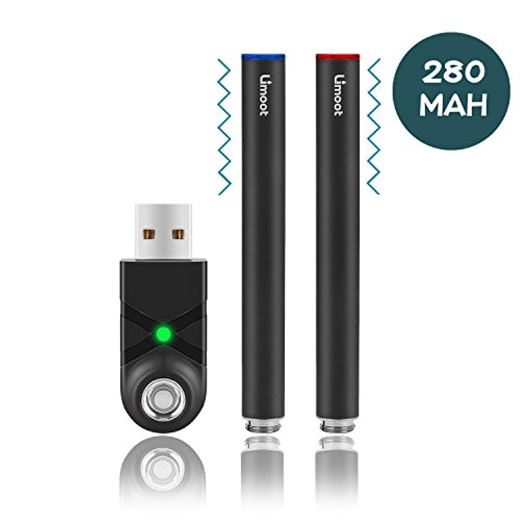 凝視アレイポッププルームテック PloomTech 互換 バッテリー 50パフ バイブ お知らせ機能付き 280mAh大容量 2本セット Umoot