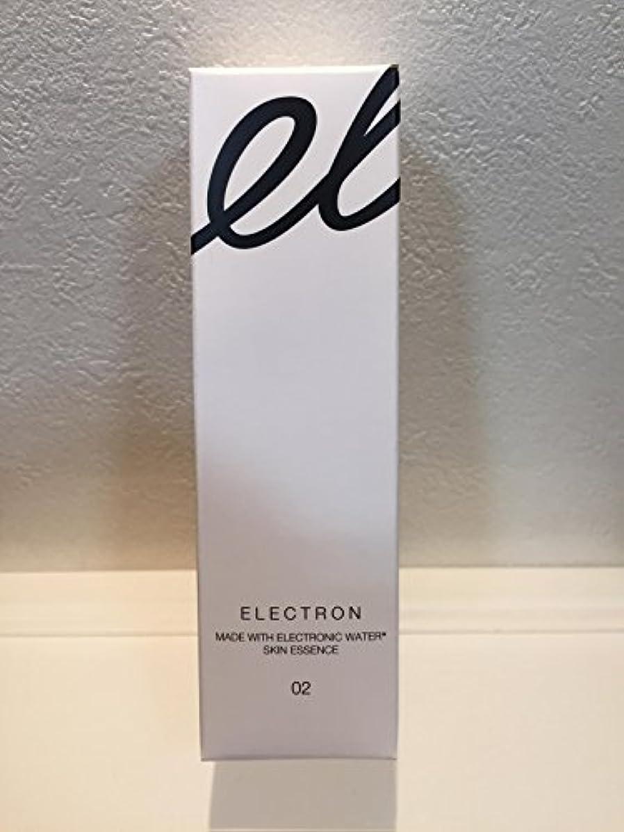 画家規定揃えるエレクトロン エレクトロン スキンエッセンスR(美容液)《30ml》