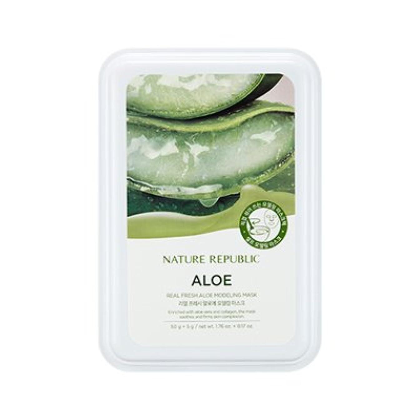 ピグマリオン死んでいる不条理NATURE REPUBLIC Real Fresh Aloe Modeling Mask / ネイチャーリパブリック リアルフレッシュアロエモデリングマスク [並行輸入品]
