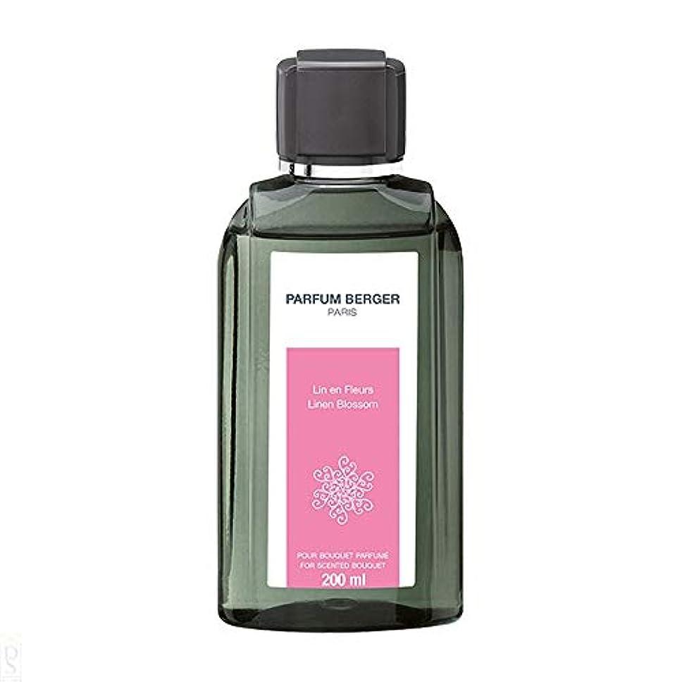 ピストルラダ規定ランプベルジェ Bouquet Refill - Linen Blossom 200ml並行輸入品