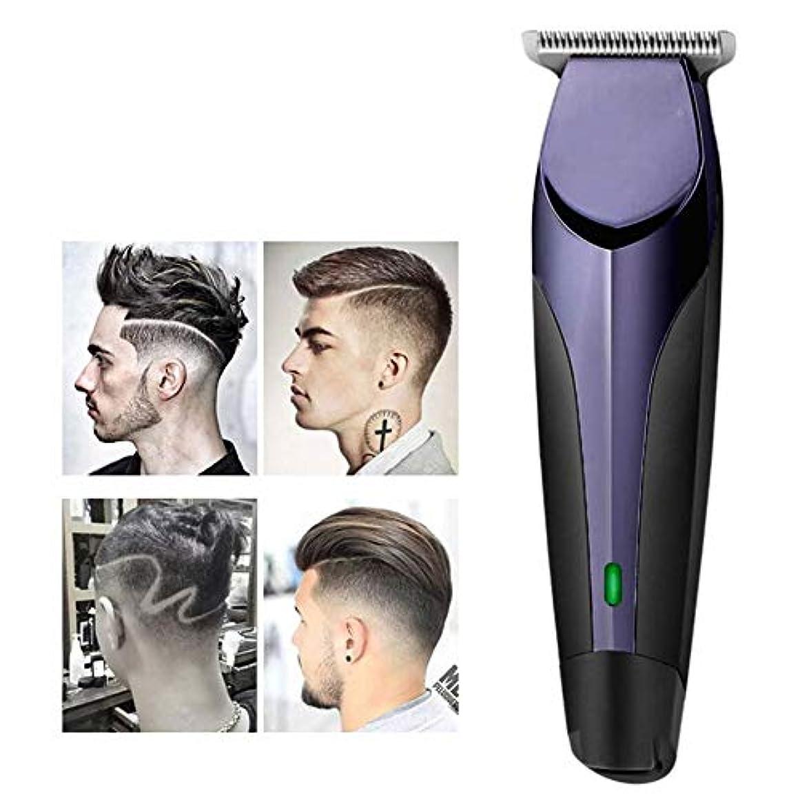 失望させる笑六バリカン、男性電気理髪禿げ頭0.1ミリメートルシェービングヘア切断機110-240ボルト用プロフェッショナル電気ヘアトリマー髭剃り