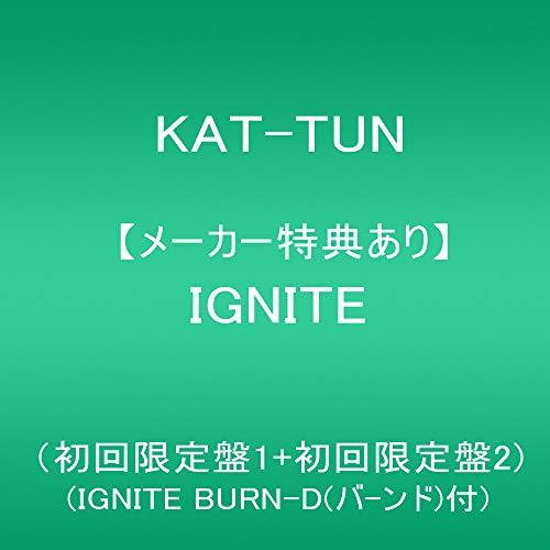 【メーカー特典あり】 IGNITE (初回限定盤1+初回限定盤2) (IGNITE BURN-D(バ-ンド)付)