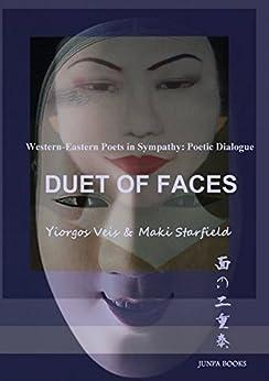 [Yiorgos Veis, マキ スターフィールド]のDuet of Faces 面の二重奏