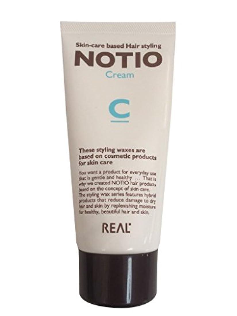 乱用評価もっと少なくリアル化学 ノティオ(NOTIO) クリーム 90g