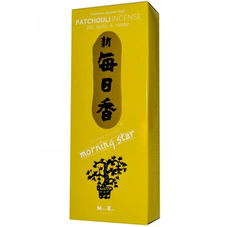 昨日論理脱臼するMorning Star Patchouli Incense W/ホルダー – 200 sticks