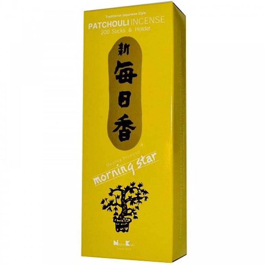 踊り子アナニバー棚Morning Star Patchouli Incense W/ホルダー – 200 sticks