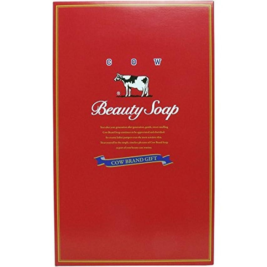 冷蔵庫退屈させる敬牛乳石鹸共進社 カウブランド石鹸 赤箱 100g×10個×16箱