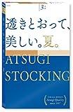 [アツギ] ストッキング ATSUGI STOCKING(アツギ ストッキング) 透きとおって、美しい。【夏】 〈3足組〉 レディース FP8873P ブラック 日本 S~M (日本サイズS-M相当)