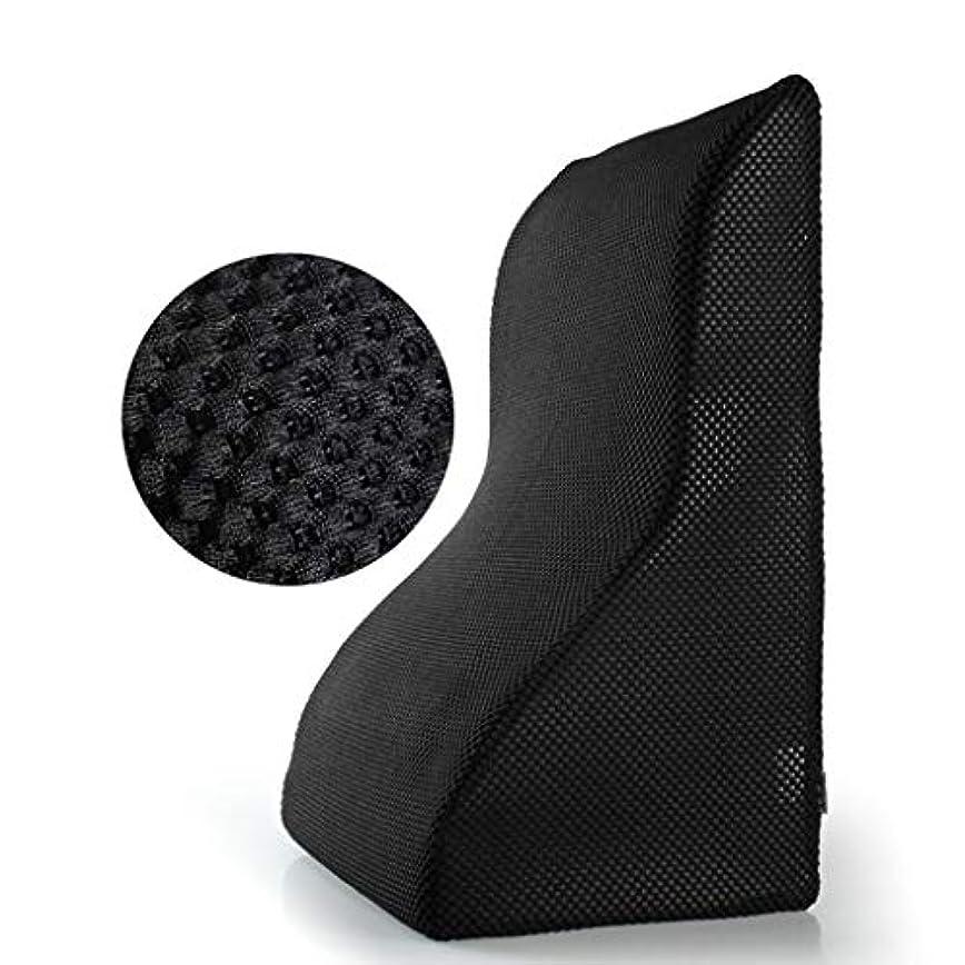 関数水父方の18-AnyzhanTrade クッションベッド怠惰なバッククッションメッシュ通気性のあるトライアングルバッククッションピロークッション (Color : ブラック)