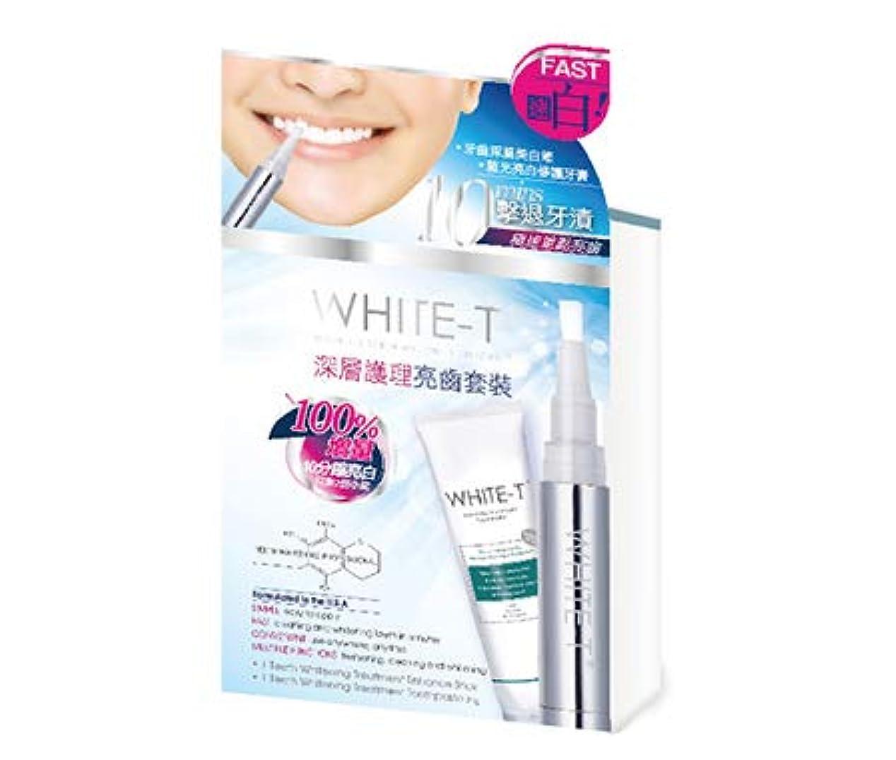 浸漬動作インタビューWHITE-T ホワイトニング ペンタイプ(4ml) +ホワイトニング歯磨き粉(30g) 並行輸入品