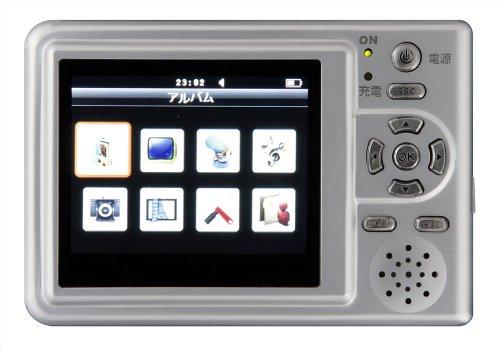 アジアコープインターナショナル D-motion 2.5インチ デジタルビデオレコーダーDVR-2100