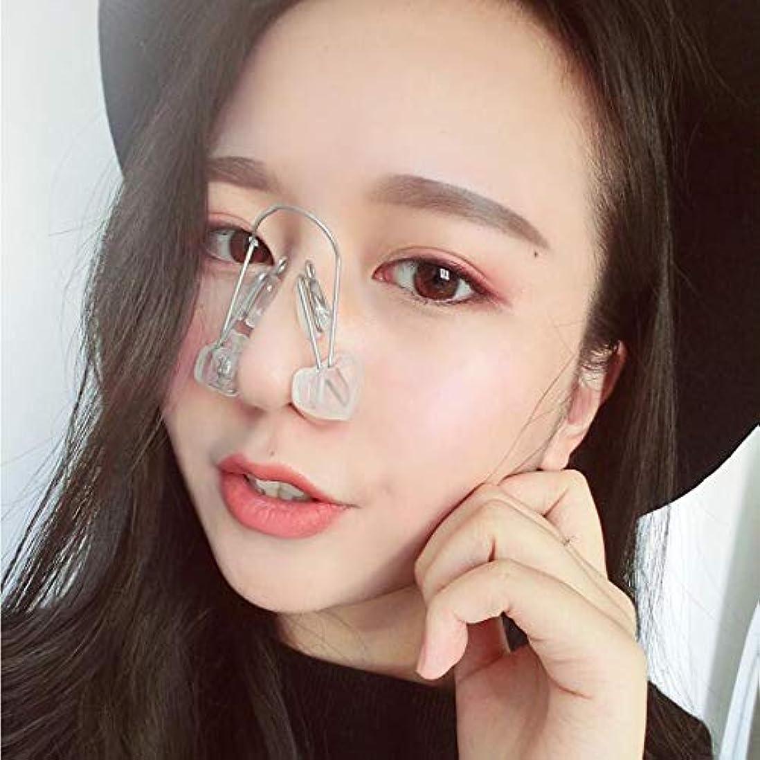 別れる高音粒ないノーズアップピン 鼻筋セレブ ノーズアップピン ノーズアップピン ズレない ノーズアップピン 簡単 美鼻 整う 矯正