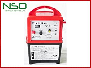 ニシデン産業 電気柵本体 アニマルバスター NSD-3 電柵 電牧 農業資材 電牧器 電牧柵 電子防獣器