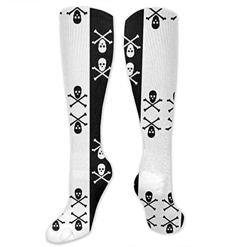 シンボル傭兵ブロック靴下,ストッキング,野生のジョーカー,実際,秋の本質,冬必須,サマーウェア&RBXAA White Black Skull Crossbones On Black Socks Women's Winter Cotton...