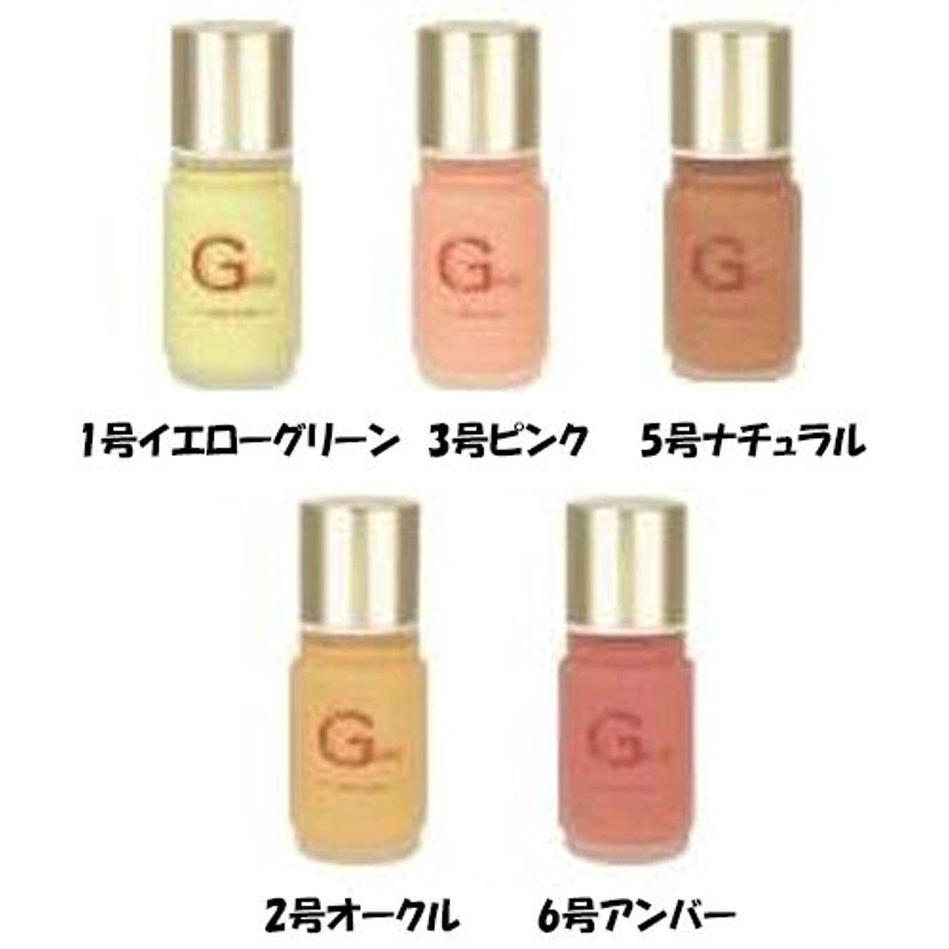 先例とげすりゴールドファンデーション 基本色 3号 ピンク