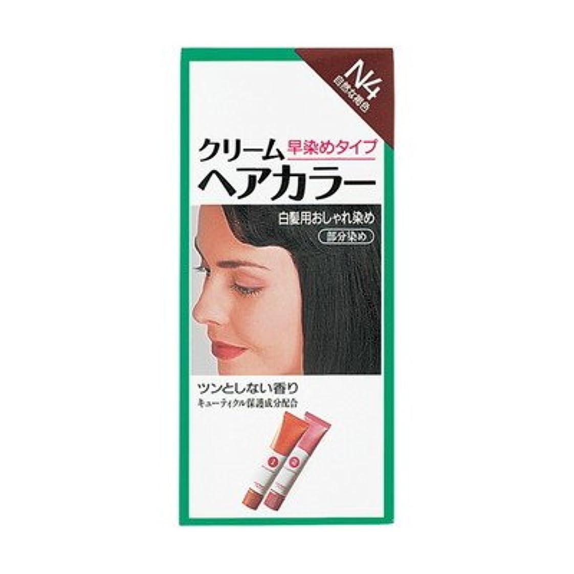 資生堂 ヘアカラー クリームヘアカラーN N4 自然な褐色【2個セット】