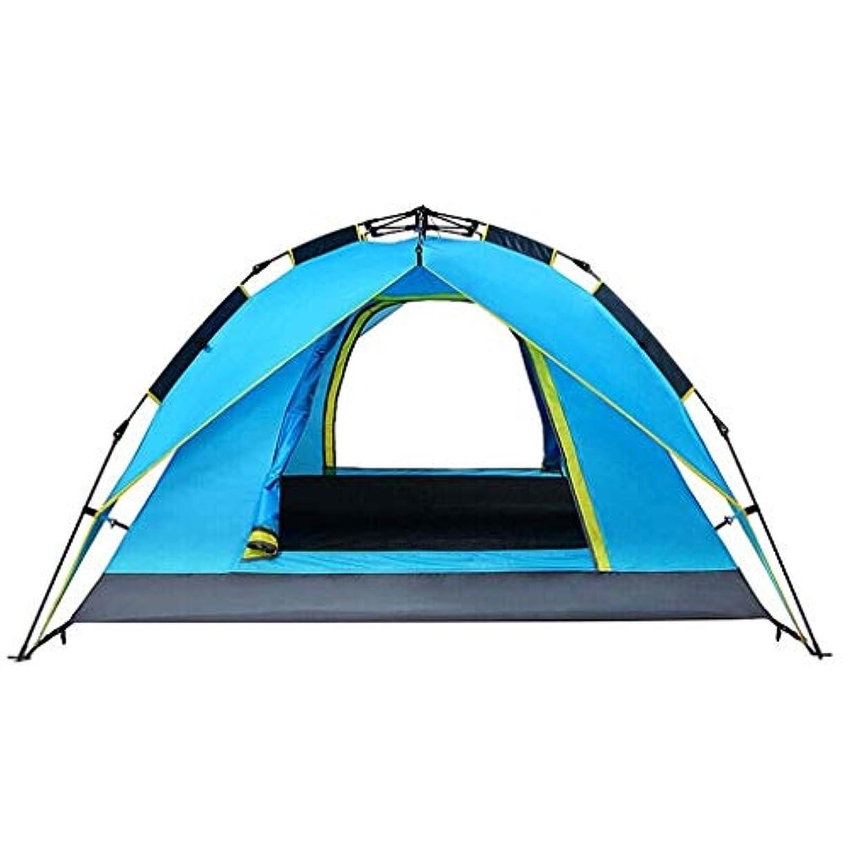 税金エロチック単なる2人用テント、防水ドームキャンプテント