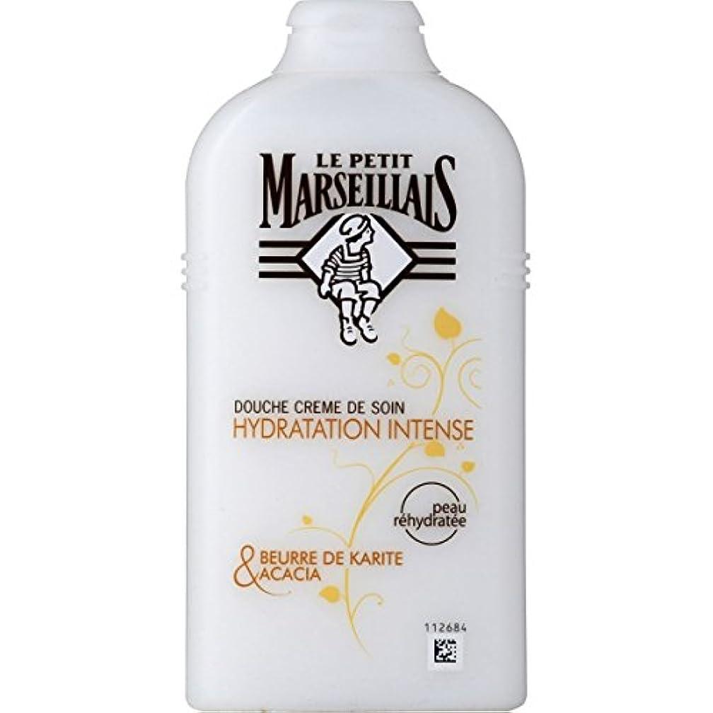 修正遺伝子小麦粉「シアバター」 と「アカシア?サリグナ」シャワークリーム ???? フランスの「ル?プティ?マルセイユ (Le Petit Marseillais)」 250ml ボディウォッシュ