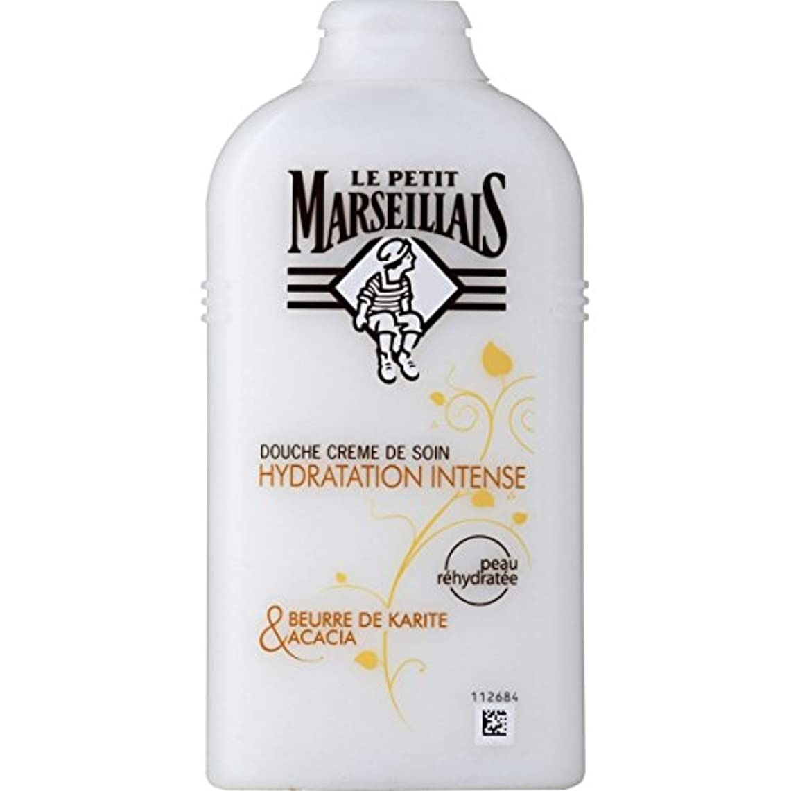 毒液群れたらい「シアバター」 と「アカシア?サリグナ」シャワークリーム フランスの「ル?プティ?マルセイユ (Le Petit Marseillais)」 250ml ボディウォッシュ