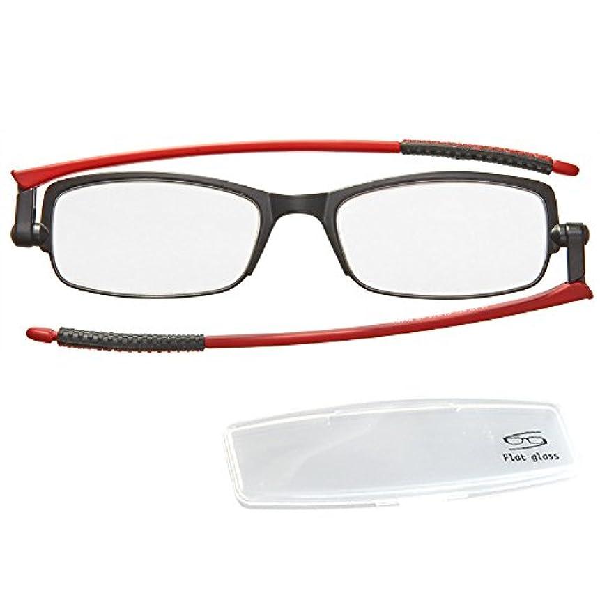 確執加害者馬力老眼鏡 携帯 折りたたみ おしゃれ コンパクトグラス ケース付き Flat glass