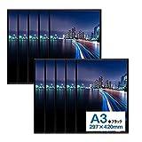 【まとめ買い】 Kenko ポスター用アルミ額縁 パチット ポスターフレーム A3 ブラック 10枚セット フロントオープン式 日本製 AM-APT-A3-BKST 【Amazon.co.jp限定】