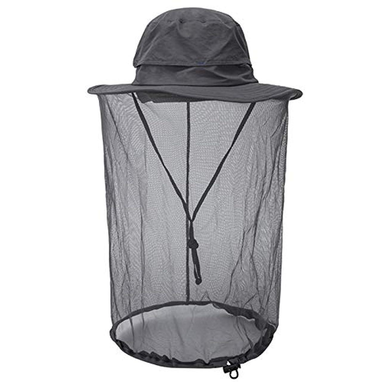 中央値ケージフライト虫除けネット 帽子 防虫ネット付き帽子 日よけ 虫除け UVカット 紫外線対策 カット 帽子 つば広 ガーデニング 農作業 ハイキング アウトドア