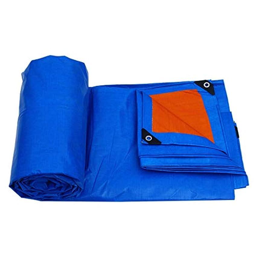 不安定なタブレット有用日よけ布厚いキャンバス防水布防水日焼け止め防水シート車の防水シート日除けオーニング布 (Size : 2*1.5m)