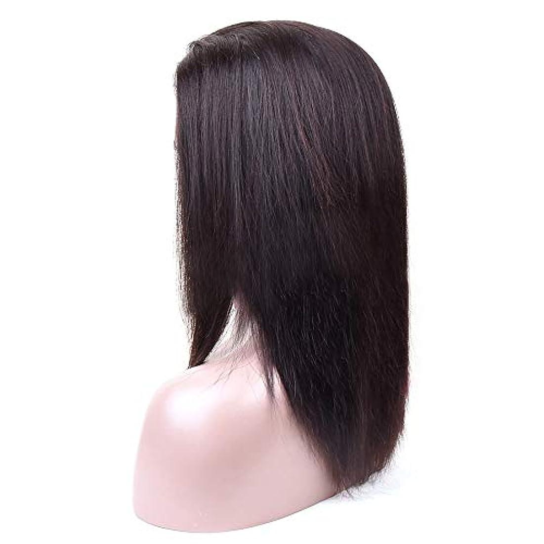 気質指いちゃつくWASAIO ブラジルのレースフロントかつらバージン人間の髪の毛のグルーレス360レース前頭人間の髪の毛のかつら (色 : 黒, サイズ : 20 inch)