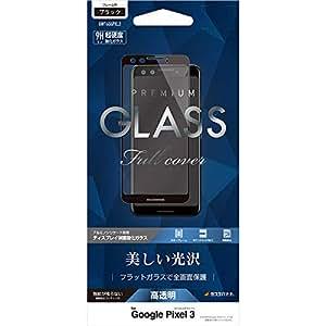 ラスタバナナ Google Pixel 3 フィルム 全面保護 強化ガラス 0.33mm 高光沢 ブラック グーグル ピクセル3 液晶保護フィルム GW1606PXL3