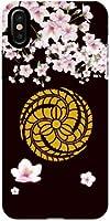 アイフォン テンエス マックス iPhone XS MAX docomo au SoftBank ドコモ エーユー ソフトバンク ハードカバー ケース 家紋 黒田官兵衛 スマホケース スマホカバー デザインケース