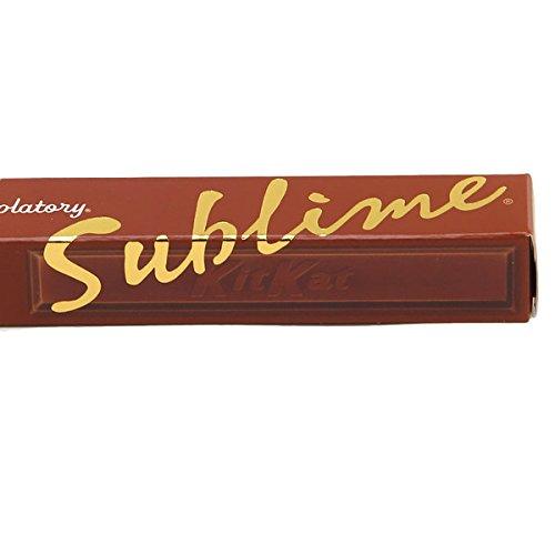 【キットカット】 ショコラトリー サブリム ミルク×4箱