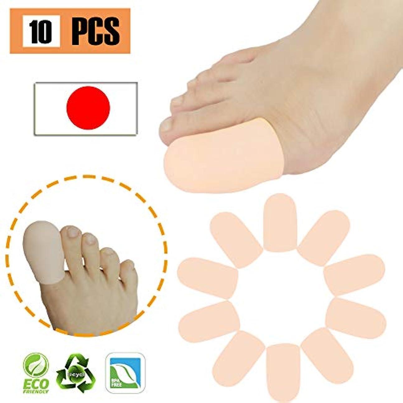 みなすクリープポンペイジェル足指キャップ足指プロテクター足指スリーブ新素材水疱足指のハンマートゥ爪 陥入爪 爪損失摩擦による痛みの軽減など (足の親指用)(10個入り)