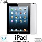 Apple 第4世代 iPad Retinaディスプレイ Wi-Fiモデル 128GB ME392J/A ブラック ME392JA
