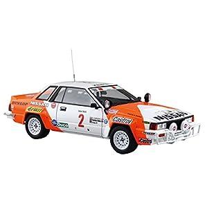 青島文化教材社 スカイネット 1/24 BEEMAXシリーズ No.15 ニッサン 240RS BS110 1984年 サファリラリー仕様 プラモデル