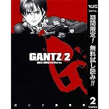 GANTZ【期間限定無料】 2 (ヤングジャンプコミックスDIGITAL)