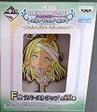 一番くじ アイドルマスター シンデレラガールズ Cinderella's Adventure! F賞 ラバーストラップ ライラ