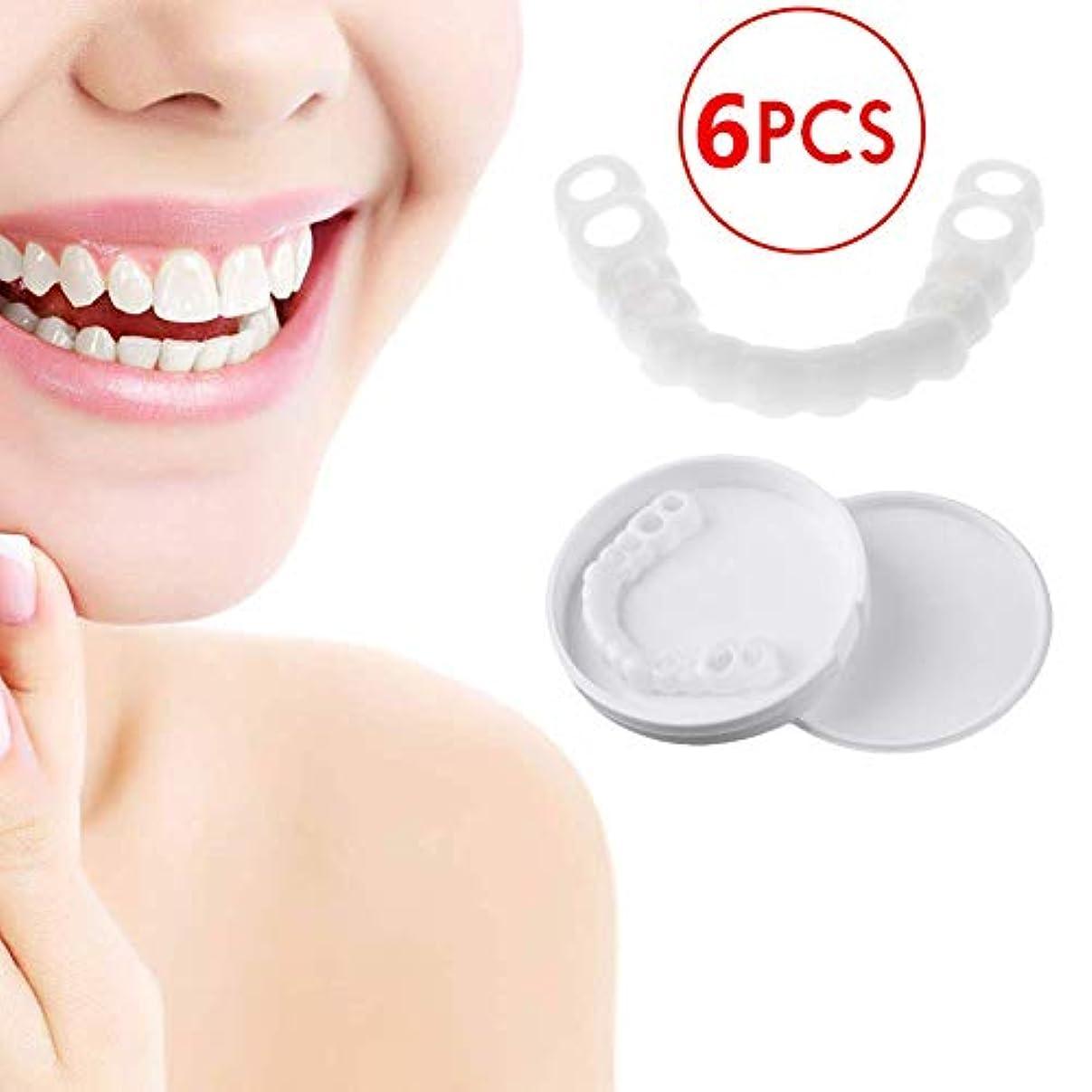 規制する味わう暫定の6ペアの一時的な歯のホワイトニング、変装した曲がった/ステンド/欠落したギャップのある歯のカバー,6pcsupperteeth
