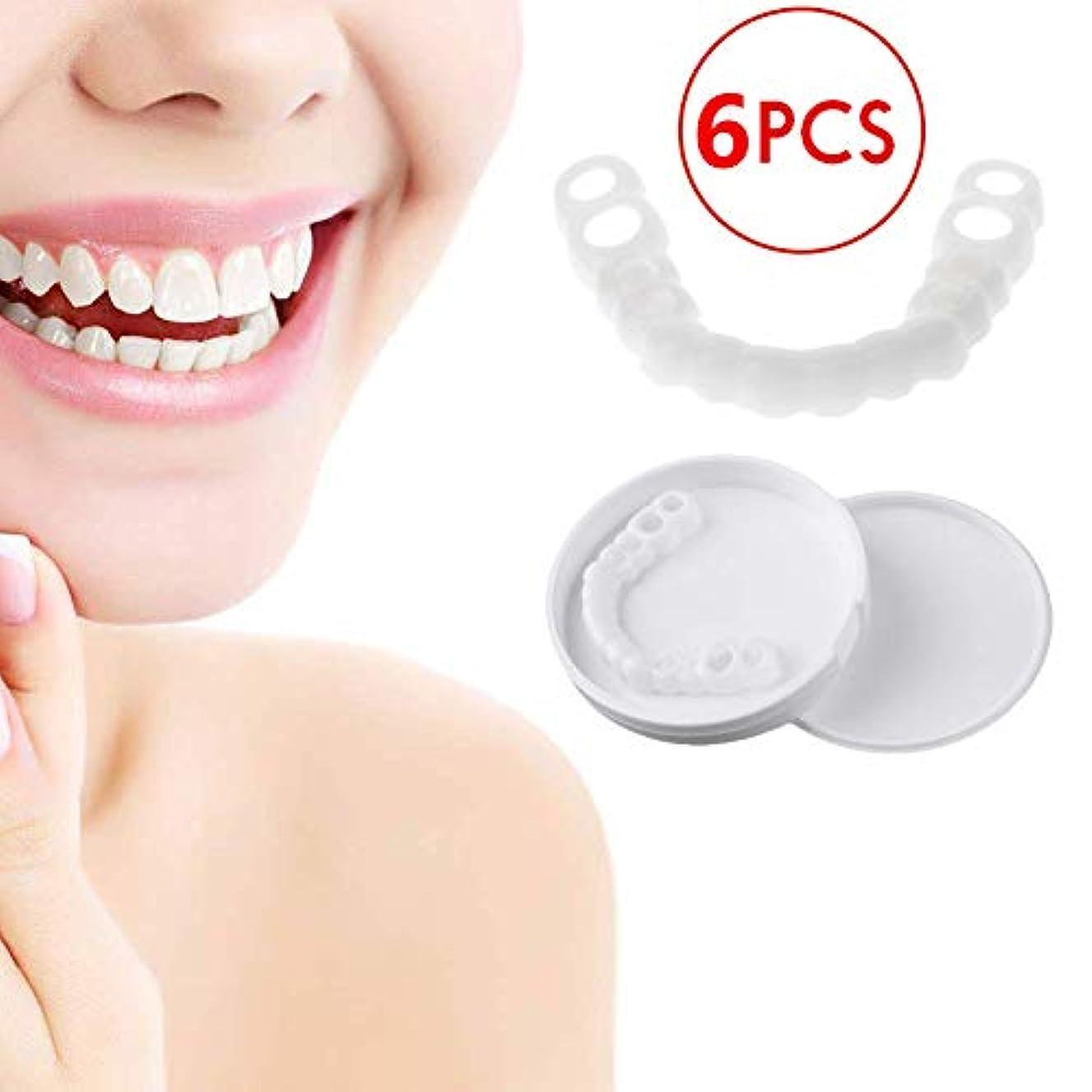 少数柱未接続6ペアの一時的な歯のホワイトニング、変装した曲がった/ステンド/欠落したギャップのある歯のカバー,6pcsupperteeth