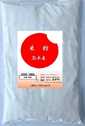 米粉, 1�s (国内産)