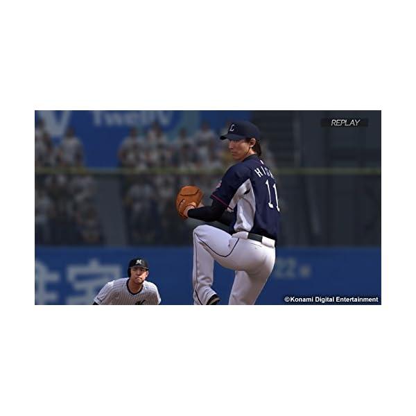 プロ野球スピリッツ2015 - PS3の紹介画像7