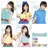 パラリルラ♪ / Dream5