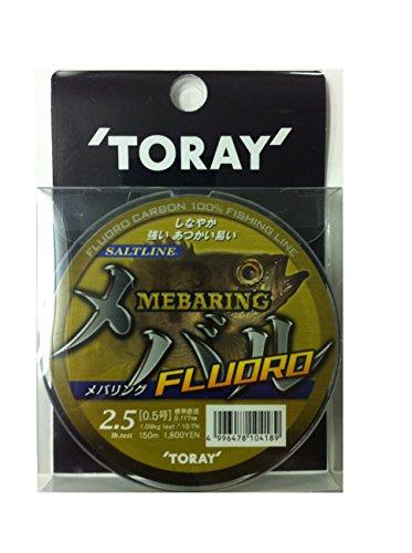 東レ(TORAY) フロロカーボンライン ソルトライン メバリングフロロ 150m 0.5号 2.5lb 1.09kg ナチュラル
